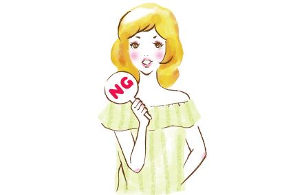 NGの札を持つ女性