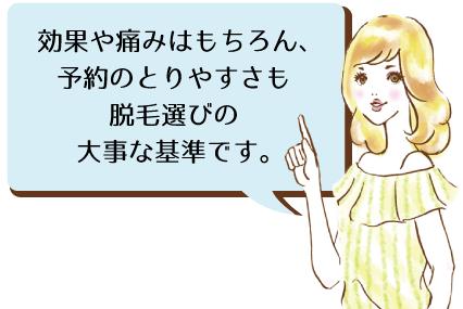 ポイントを教える女性