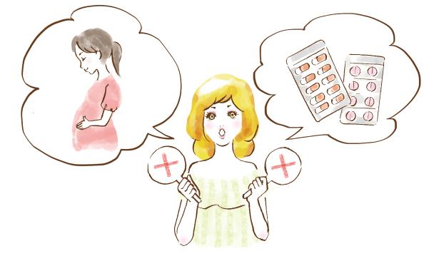 薬を服用していたり、妊娠をしている場合は脱毛の施術ができない
