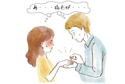女の子の指毛を見て動揺する男女