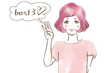 ピンクの女の子「best3」