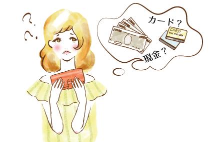 支払い方法を現金かカードかで迷う女の子