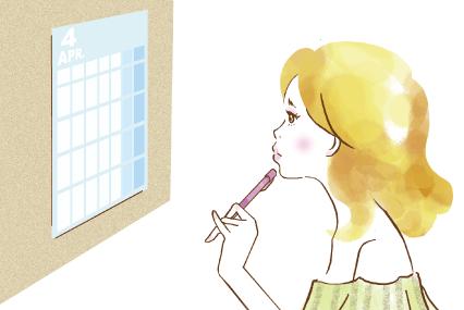 カレンダーを見て困っている女の子