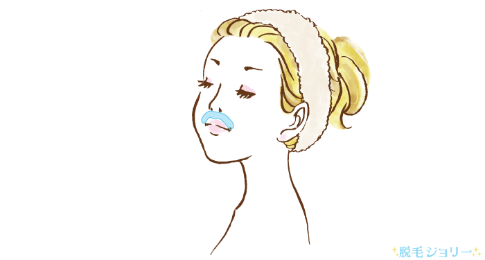 鼻下の脱毛範囲
