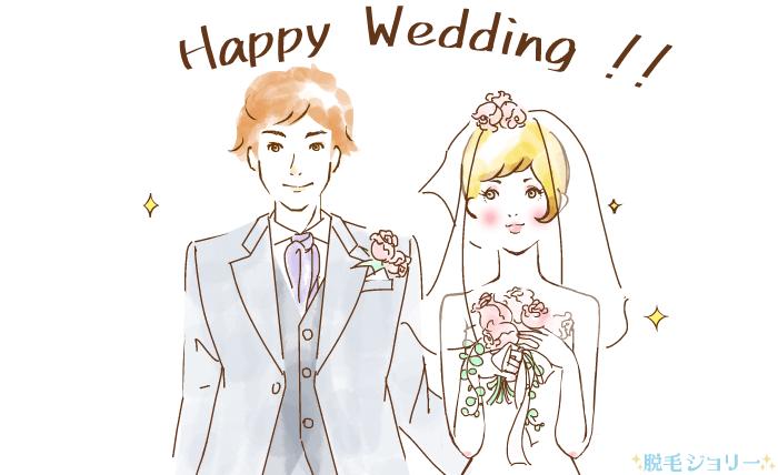 結婚をした新郎新婦のイラスト