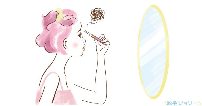 眉毛のムダ毛を処理する女性